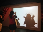 EMP Museum Shadow Maker